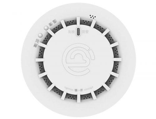 无线联网型感烟火灾探测报警器 BCYT-BLW7-A