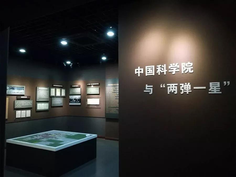 """科技守护历史 巨感物联承建""""两弹一星""""纪念馆智慧消防项目"""