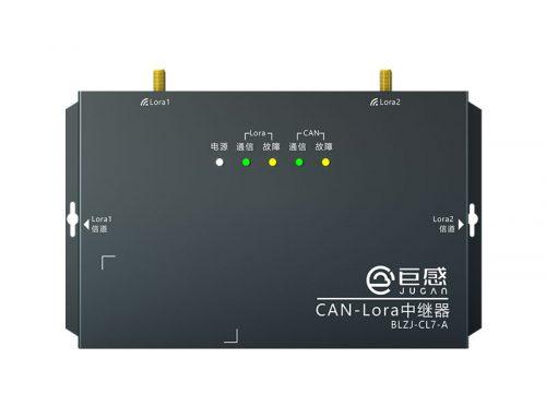 CAN-LoRa中继器 BLZJ-CL7-A