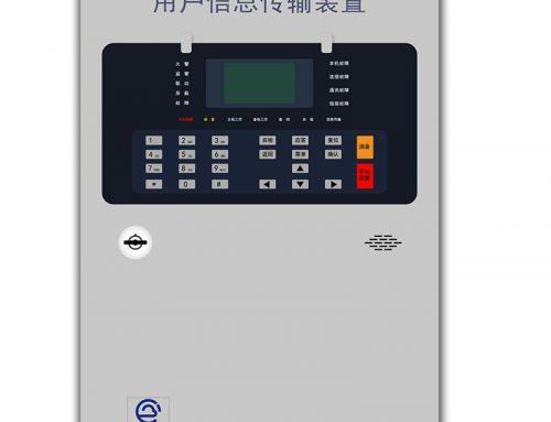 用户信息传输装置 BKYC-A022