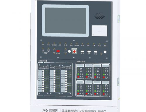 无线火灾报警联动控制器 JB-DBH-JG2020